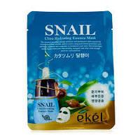 Тканевая маска для лица EKEL Snail essence mask