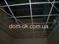 Подвесной потолок Армстронг- металлический * Установка подвесного потолка