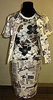 Костюм женский , молодежный , коттон, джинс , юбка, жакет-рубашка,(КОС 001-1),42,44,46,48.