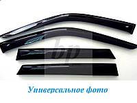 Дефлекторы окон (ветровики) Chevrolet Cruze 4D (шевроле круз седан 2008+)