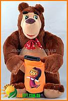 Мягкая игрушка копилка мишка 23см | детские мягкие игрушки