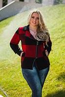 Осенняя женская куртка больших размеров