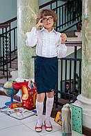 Школьная блузка нарядная с длинным рукавом