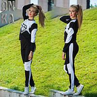 Спортивный костюм  черно - белый Рубин 04/819