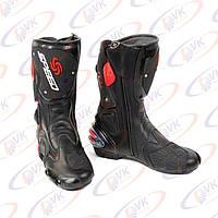 Мотоботы Pro-Biker Speed В-1001 черные, 42 размер