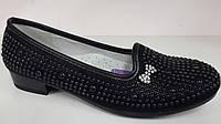Туфли для девочек бантик ТОМ.М. Размеры: 32 34 35