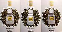Женская арабская парфюмерия  Ajmal Violet Musc 100ml