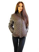 Модная женская демисезонная курточка стеганная