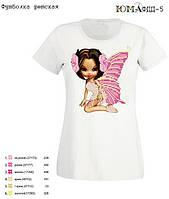"""Детская футболка с рисунком для вышивки бисером""""Фея"""""""