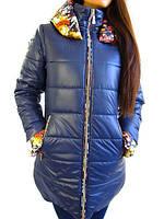 Теплая зимняя куртка с капюшоном  из плащевки