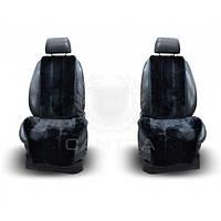 Чехлы CANTRA на передние сиденья из искусственного меха ✓ 2шт.
