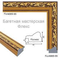 Рамки для фото, вышивки, картин, зеркала на Победе