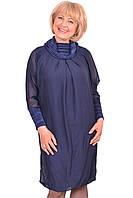Стильная туника платье с шифоновым рукавом