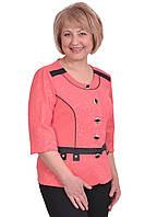 Яркий женский пиджак модного кроя от производителя