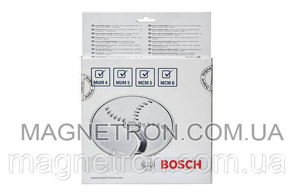 Диск - терка (мелкая/шинковка) MUZ45KP1 для кухонных комбайнов Bosch 573024 (аксессуар), фото 2