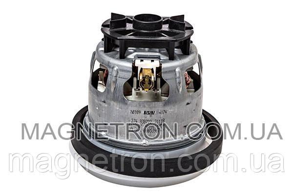Мотор для пылесоса Bosch 1BA4418-6GK 1200W 654191, фото 2