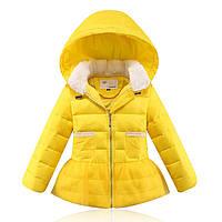 Пуховик для девочки теплый зимний с юбочкой желтый размер 128