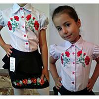 Блуза детская Школьница