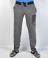 Мужские трикотажные спортивные штаны (зауженные) - 41-75