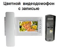 Домофон PC-437R0 W с записью + вызывная панель BC4 комплект