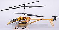 Вертолет на дистанционном управлении Пилотаж