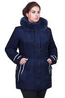 Женская зимняя куртка Мальта Nui Very новая коллекция
