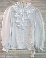 Блуза белая ажурная с жабо р.128