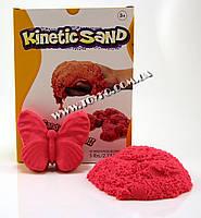 Кинетический песок для детей Kinetic Sand красный 2,3 кг