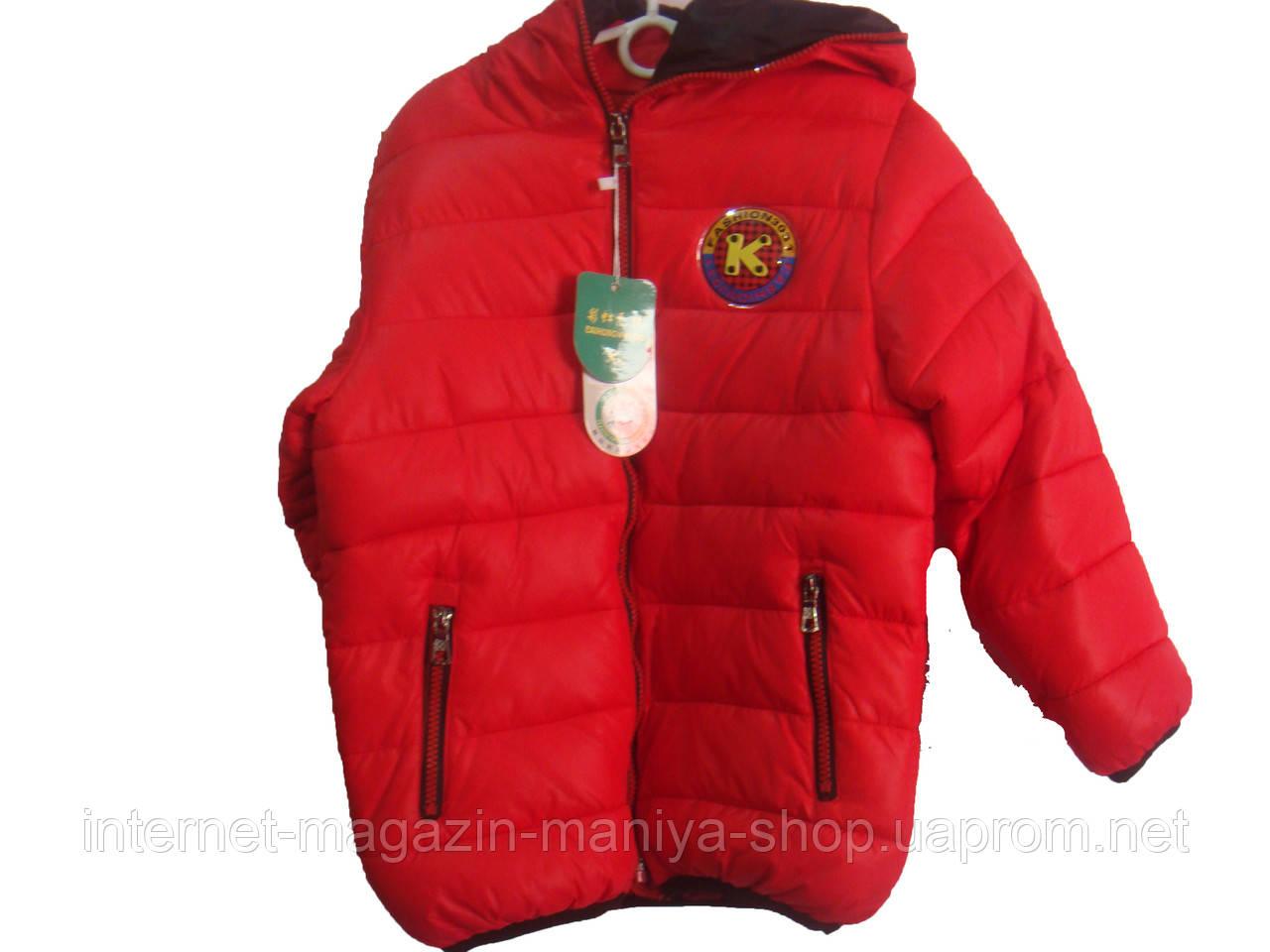 Купить оптом куртки
