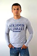 Модный мужской реглан  с курлым вырезом BENJAMIN