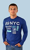 Модный мужской джемпер в синем цвете с надписью
