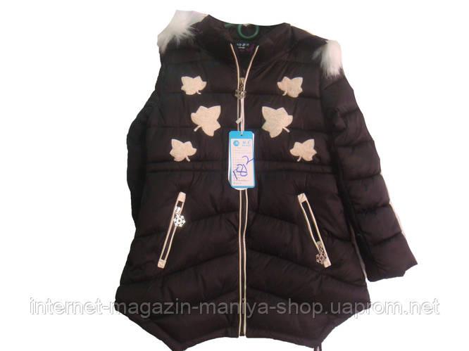 Женская подростковая куртка