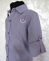 Рубашка  на мальчиков для школы Лиловая