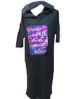 Женское платье из трикотажа двухнитки