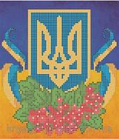 Княгиня Ольга Схема для вышивки бисером Символика СД-187