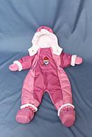Детский комбинезон трансформер осенний (слива с тёмно розовым)