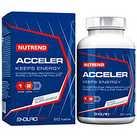 Nutrend Аминокислоты Nutrend Acceller, 60 таб.