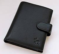 Бумажник кожаный мужской Marco Coverna