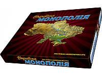 """Экономическая настольная игра """"Монополия Украина"""" ФОП Остапенко"""
