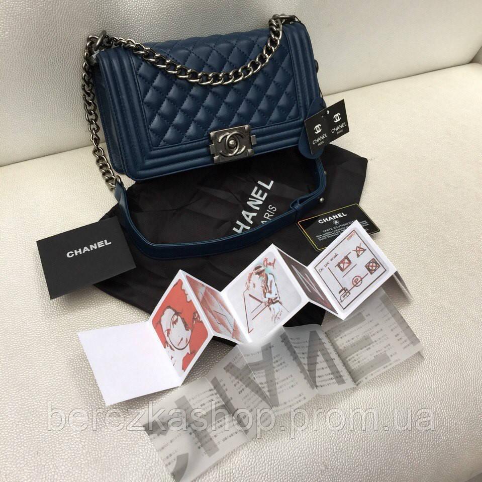 Купить сумку Chanel Boy Шанель бой по доступной