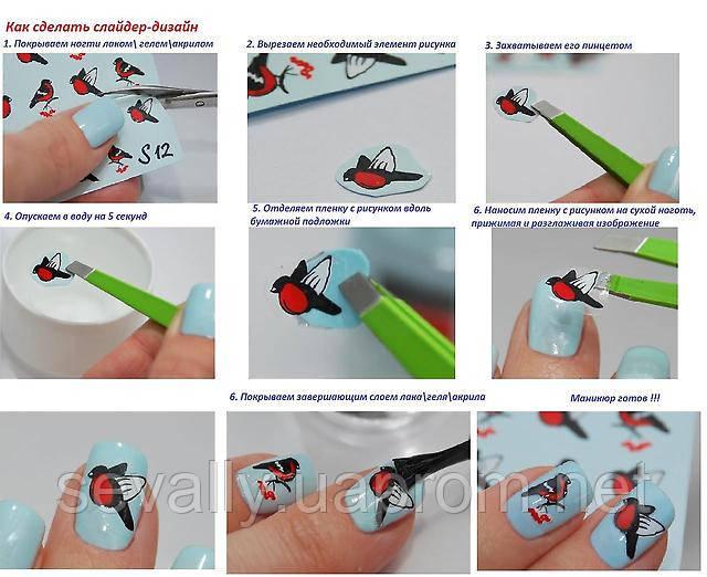 Как сделать слайдеры для маникюра