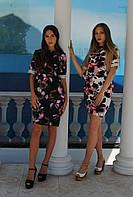 Платье женское Одесса 7 км
