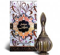 Парфюмерное восточное масло Khalis Sahar Al Layali 20ml