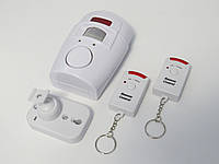 Сигнализация с сенсором Sensor Alarm для дома, дачи, гаража