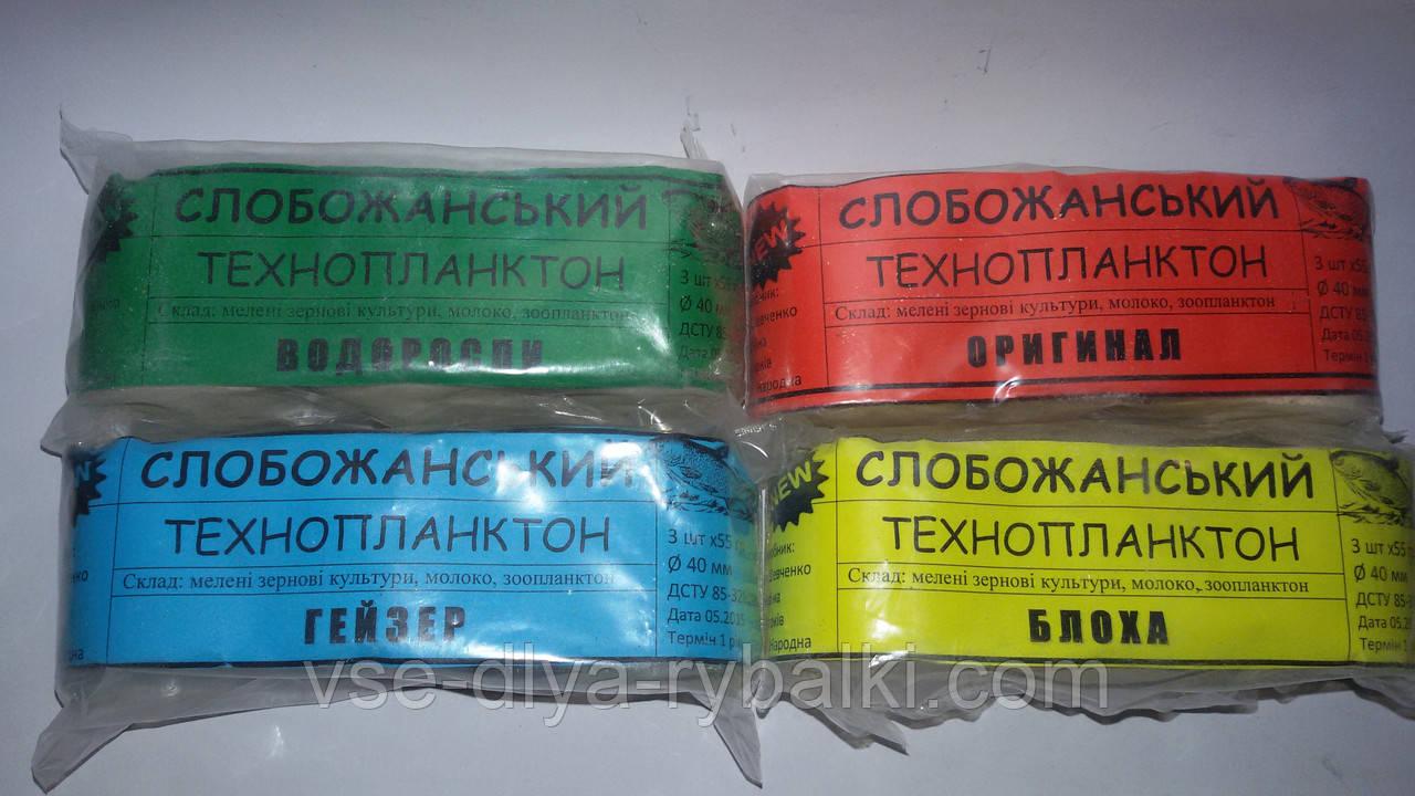 купить технопланктон в интернет магазине