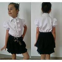 Детская школьная юбка Воланы
