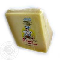 Сыр твёрдый пармезан Гранд Лео в вакуумной упаковке