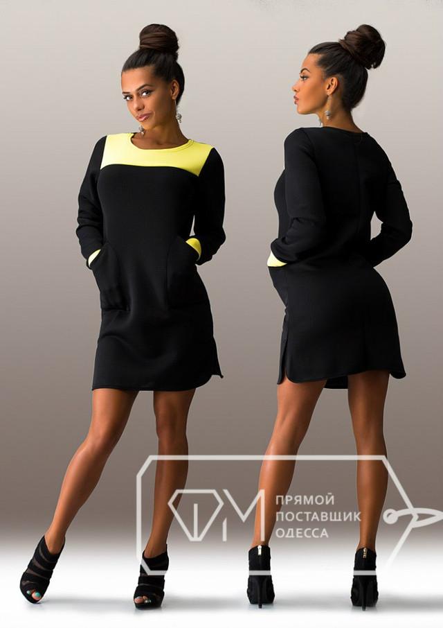 платья и костюмы для женщин в горошек