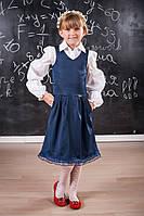 Модный школьный сарафан для девочки 113 от производителя