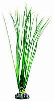 Искусственное аквариумное растение, 40 см.
